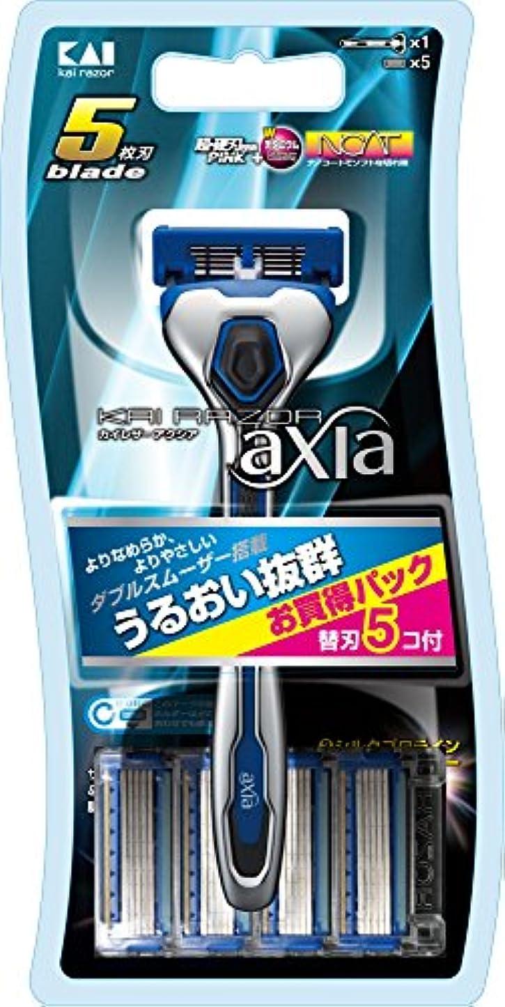 豆ラショナルスポーツをするKAI RAZOR axia(カイ レザー アクシア) 5枚刃カミソリ コンボパック 5P