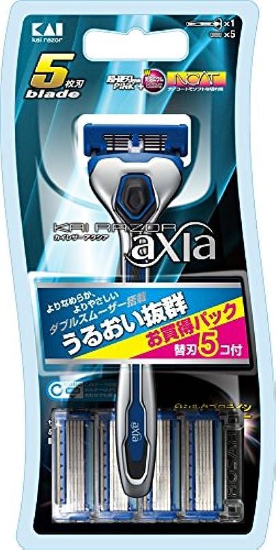固体尊敬拾うKAI RAZOR axia(カイ レザー アクシア) 5枚刃カミソリ コンボパック 5P