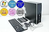 ヒューレット・パッカード 【中古パソコン】デスクトップパソコン hp Compaq 6200 Pro SFF Core i3 2100-3.10GHz 4GB 250GB DVD-ROM Windows7搭載 リカバリ付 オフィス付