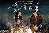 韓国ドラマ dvd「愛の不時着」 TV+特典+OST ヒョンビン主演 10枚組DVDボックスセット 全16話DVD