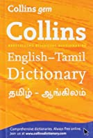 Collins Gem English-Tamil/Tamil-English Dictionary by NOT KNOWN(2011-06-01)
