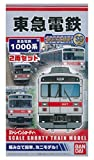 Bトレインショーティー 東急電鉄1000系 (先頭+中間 2両入り) プラモデル