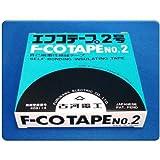 【古河電工】 自己融着性絶縁テープ F-COTAPE NO.2 エフコテープ2号