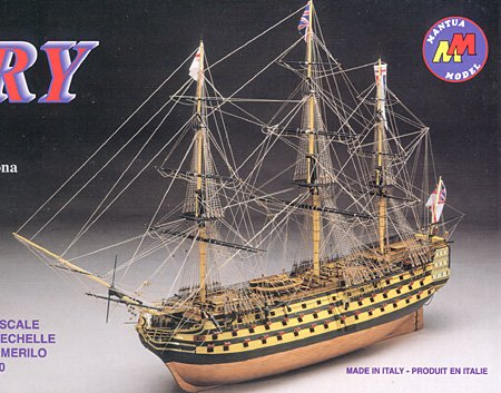 輸入木製帆船模型 マンチュア モデル 720 H.M.S. ビクトリー (小)