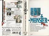 MONSTER(1) [VHS]