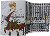 Pandora Hearts 1-14巻 セット (Gファンタジーコミックス)