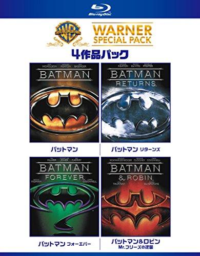 [画像:バットマン ワーナー・スペシャル・パック(4枚組)初回限定生産 [Blu-ray]]