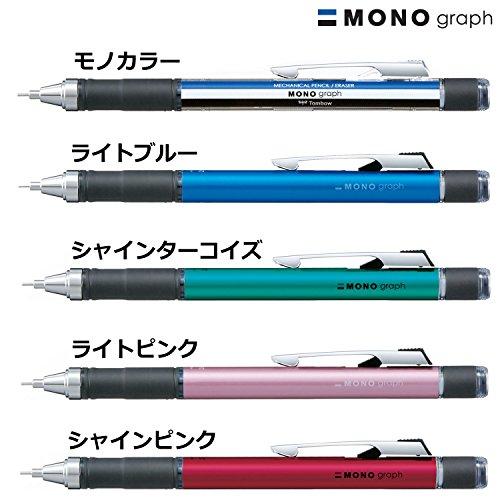 トンボ鉛筆『モノグラフグリップモデル』
