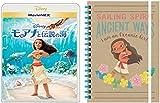 【Amazon.co.jp限定】 モアナと伝説の海 MovieNEX [ブルーレイ+DVD+デジタルコピー(クラウド対応)+MovieNEXワールド] (オリジナルB6リングノート付) [Blu-ray]