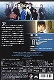 刑事ジョン・ブック 目撃者 スペシャル・コレクターズ・エディ [DVD] 画像