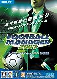 PC版 FOOTBALL MANAGER 2007 日本語版 価格改定版