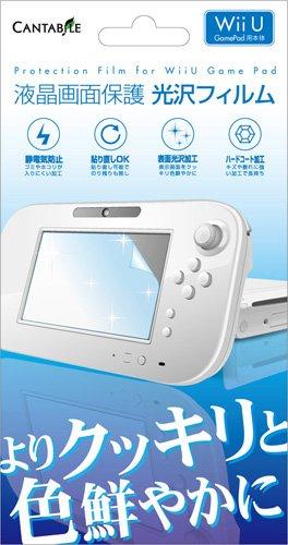 Wii U用液晶画面保護光沢フィルム...