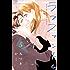 ラブファントム(5) (フラワーコミックスα)