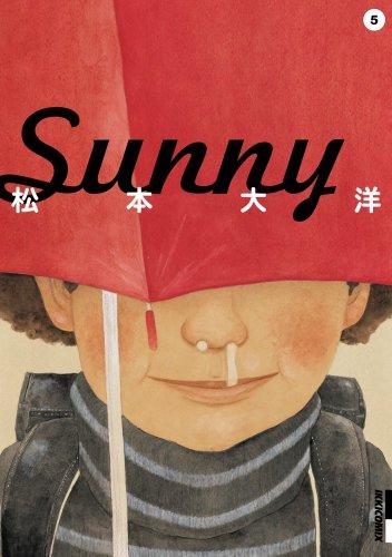 Sunny 5 (IKKI COMIX)