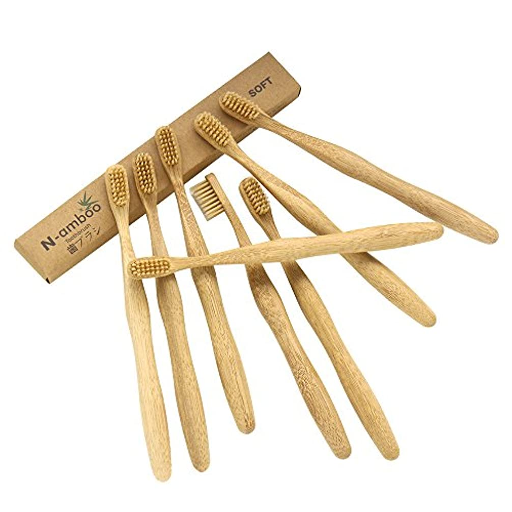 請願者奨励します家事N-amboo 竹製耐久度高い 歯ブラシ ベージュ 8本入り セット