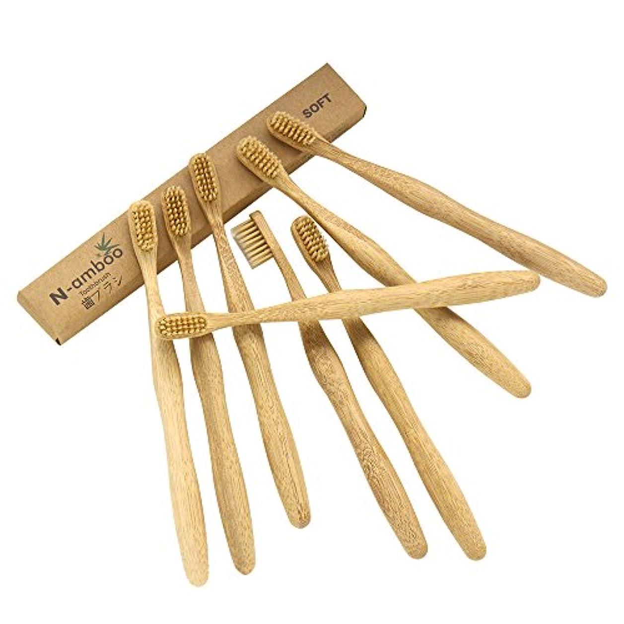 無許可欺目の前のN-amboo 竹製耐久度高い 歯ブラシ ベージュ 8本入り セット