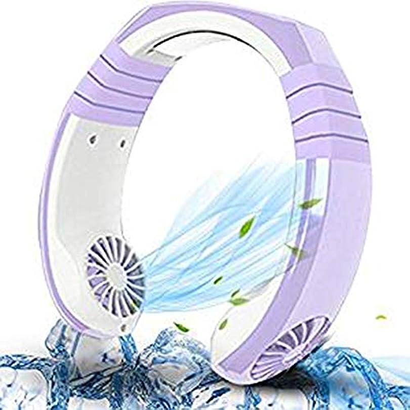 土地近傍リゾートヘッドホンなクーラー 首掛け扇風機 ネッククーラーmini首かけ扇風機 USB充電式 3段階風量調節 ミニ携帯扇風機 首かけ,Purple
