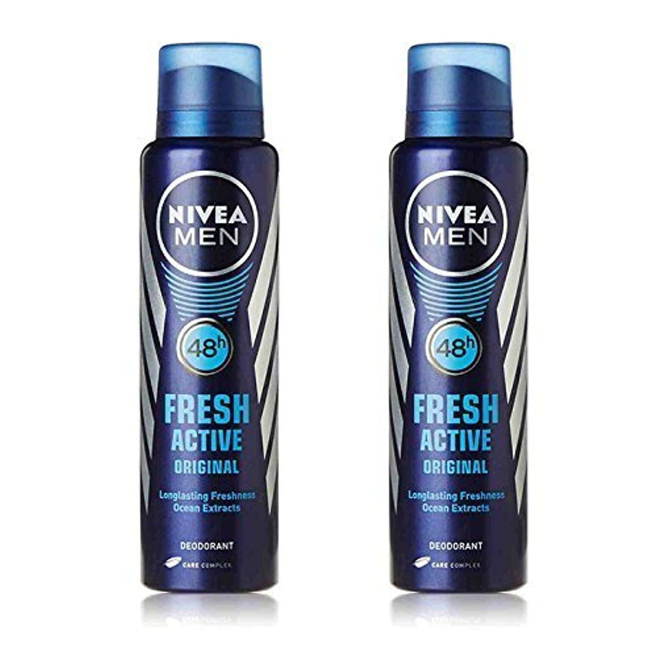 グレー平和な出席Nivea 2 Lots X Fresh Active Original 48 Hours Deodorant, 150Ml
