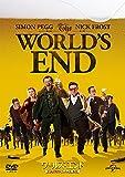 ワールズ・エンド/酔っぱらいが世界を救う![GNBF-3357][DVD] 製品画像