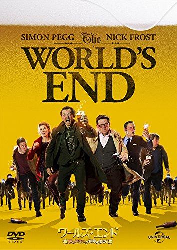 ワールズ・エンド/酔っぱらいが世界を救う! [DVD]の詳細を見る