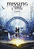 MISSING LINK-失われた環-ミッシング・リンク[DVD]