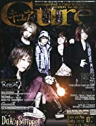 Cure (キュア) 2012年 07月号 [雑誌]()