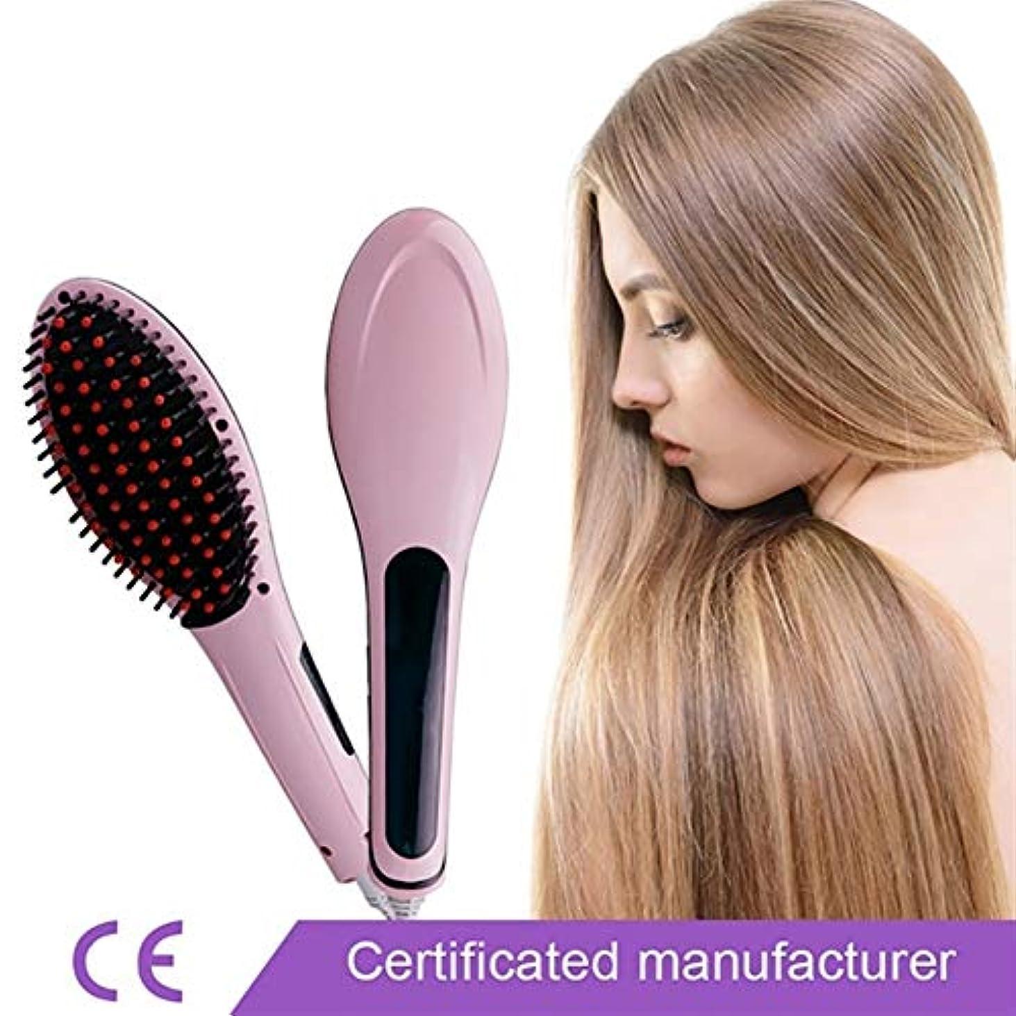 おもしろい安全な新しさZHILI 毛矯正ブラシセラミック高速加熱ブラシくし鉄ディスプレイ抗熱傷効果的な髪くし
