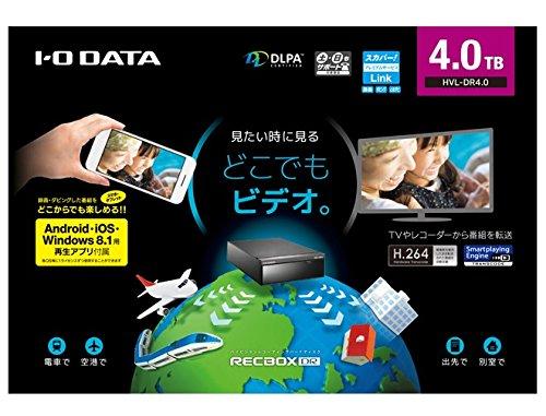 I-O DATA DLPA 2.0対応トランスコード搭載 「RECBOX」4.0TB HVL-DR4.0