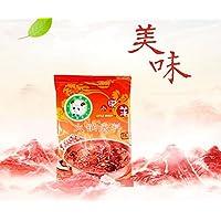 大人気 火鍋の素 中国名物 小肥羊鍋の素 辣湯 辛味中華調味料 本場の味 235g