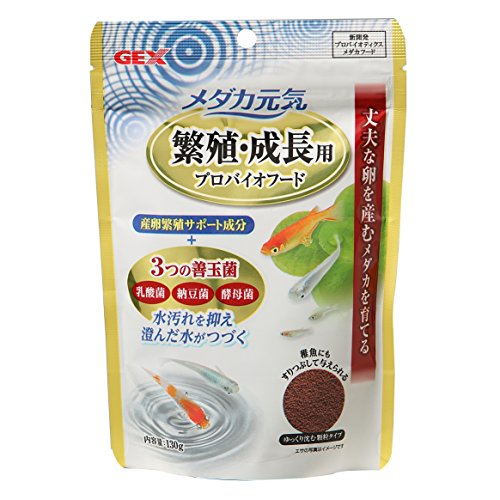 市販メダカ餌の人気おすすめランキング15選【針子用や稚魚用、色揚げに適したものも】のサムネイル画像