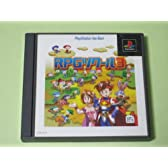 RPGツクール3 PlayStation the Best