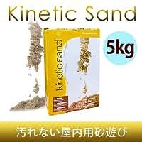 キネティックサンド 5キロ 室内用 砂遊び Kinetic Sand 5kg (単品) [並行輸入品]