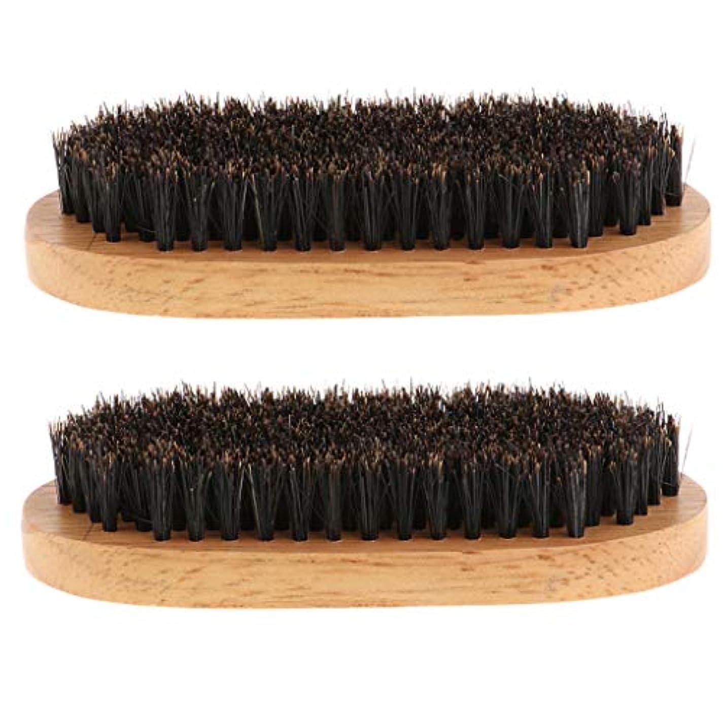 dailymall ひげの世話のための2Xプレミアム木製毛ひげ口ひげブラシグルーミングツール