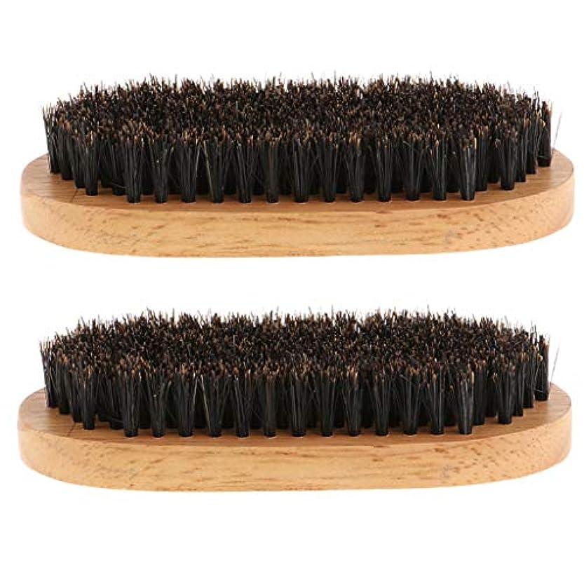 仲人大胆不敵フォークdailymall ひげの世話のための2Xプレミアム木製毛ひげ口ひげブラシグルーミングツール