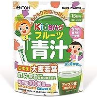 井藤漢方製薬 キッズハグ フルーツ青汁 アップル味 15袋 × 48個セット
