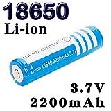 18650 リチウムイオン充電池 18650充電池 18650電池 18650 リチウムイオン 電池 1本 PSE認証!過充電保護回路付!2200mAh