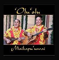 'Olu' Olu【CD】 [並行輸入品]