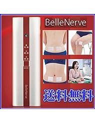ベルナーヴ 《肩こりの緩解、麻痺した筋肉の萎縮の予防及びマッサージ効果、疲労回復、血行をよくする、神経痛?筋肉痛の痛みの緩解、Bell Nerve、医療機器、パップ治療、ベルナーブ、エレハップ、ホーマーイオン、治療も携帯...