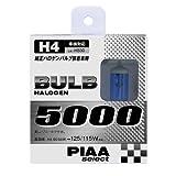 PIAA ( ピア ) ハロゲンバルブ 【ピアセレクト 5000K】 H4 12V60/55W 2個入り HS30