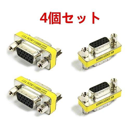 『【4個セット】 小型アダプタ D-Sub15ピン(ミニ)メス × D-Sub15ピン(ミニ)メス [VGA端子]』の1枚目の画像
