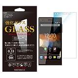 「Freetel LTE XM (FT142D)/ZTE Blade Vec 4G」液晶保護強化ガラスフィルム 国産ガラス採用 硬度9H 0.33mm 2.5D ラウンドエッジ加工 指..