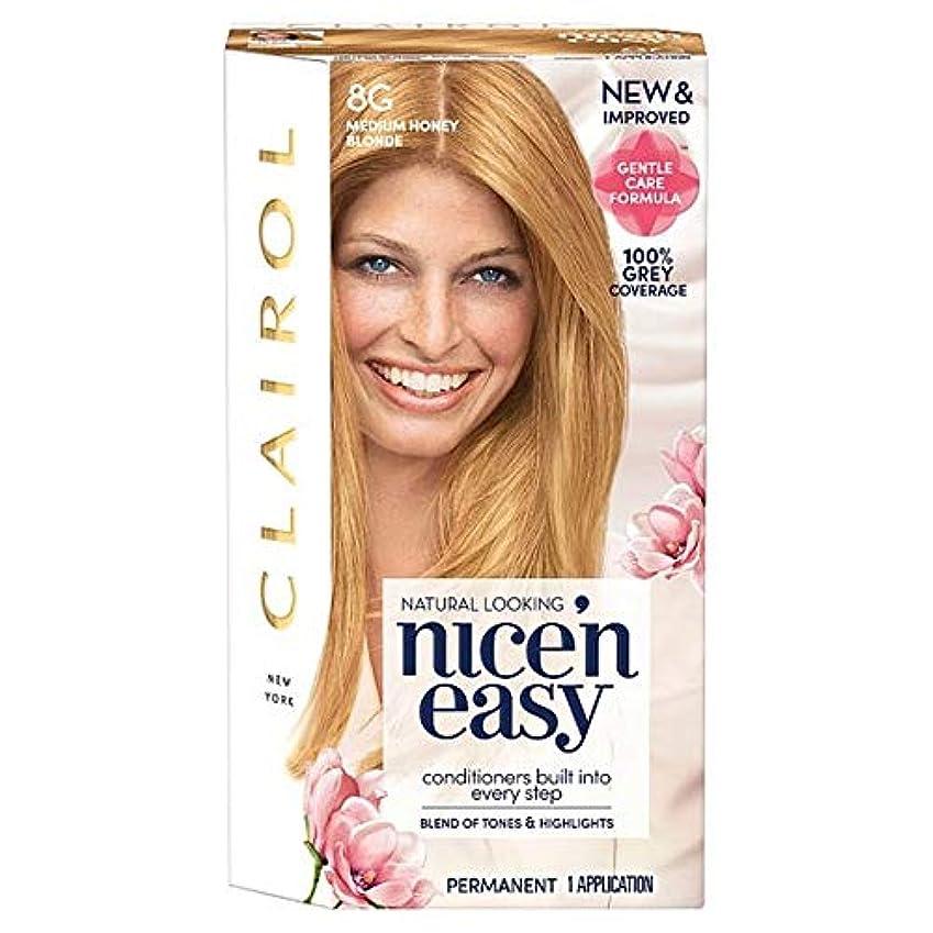 できた若さ廃棄[Nice'n Easy] クレイロール素敵な「N簡単にメディアハニーブロンド8グラムの染毛剤 - Clairol Nice 'N Easy Medium Honey Blonde 8G Hair Dye [並行輸入品]