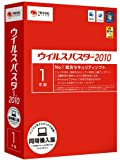 ウイルスバスター2010 同時購入版 1年