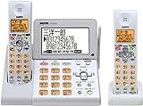 SANYO デジタルコードレス 留守番 電話機 (子機2台・クリーミーホワイト) TEL-DJW9(W)