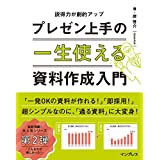 岸 啓介 (著) (9)新品:   ¥ 1,728 ポイント:173pt (10%)