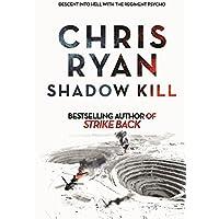 Shadow Kill: A Strike Back Novel (2) (Strikeback) (English Edition)