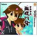 さよなら 海腹川背 特典 オリジナルサウンドトラック付 - 3DS