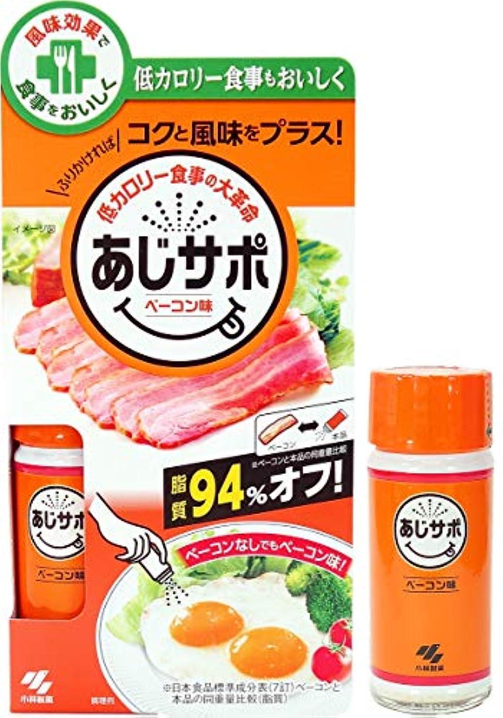 有名人愛する四分円低カロリー食事の大革命 あじサポ ベーコン味 15g