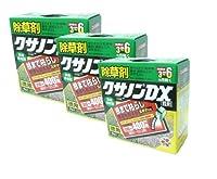 除草剤 クサノンDX 粒剤 9kg (3kgx3箱) 住友化学園芸