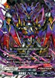 黒翼魔王 アビゲール レア バディファイト バディクエスト~冒険者VS魔王~ x-ub01-0028